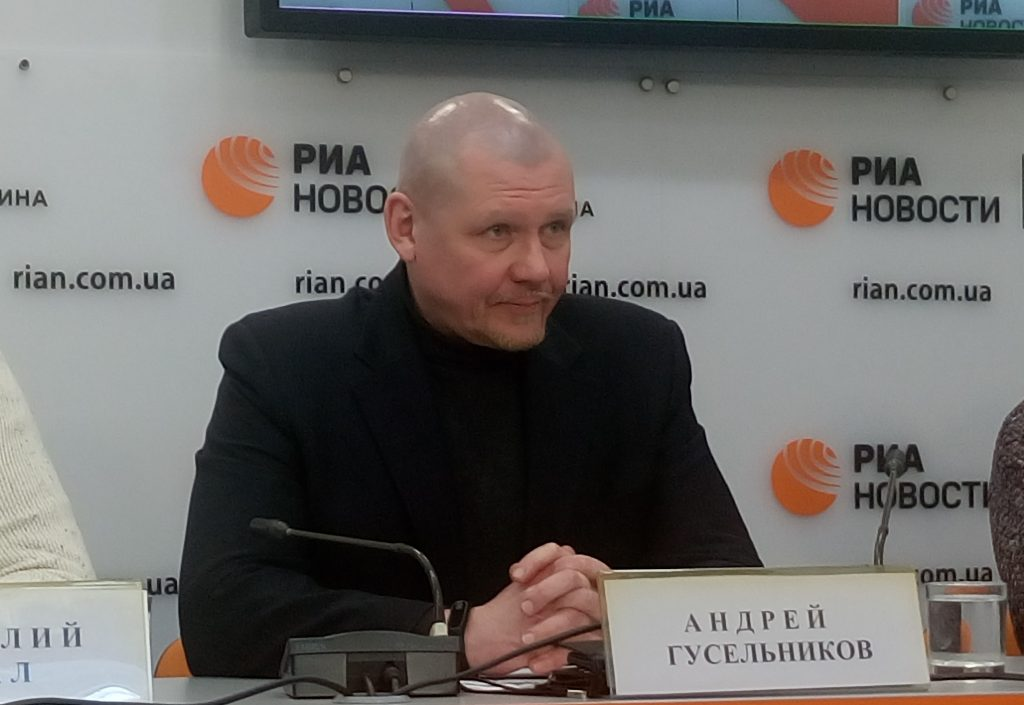 Guselnikov