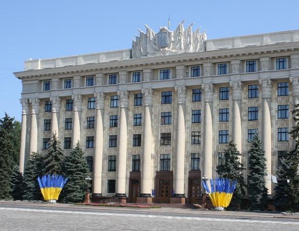 KharkivODA