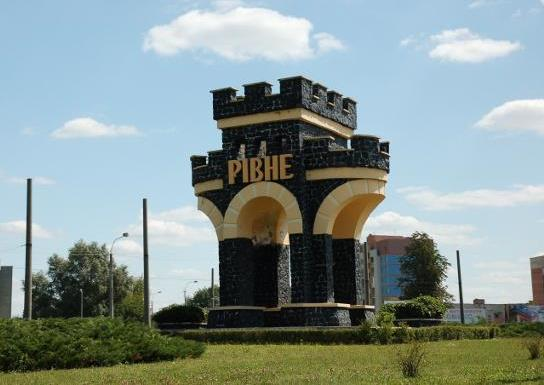 Rivne23