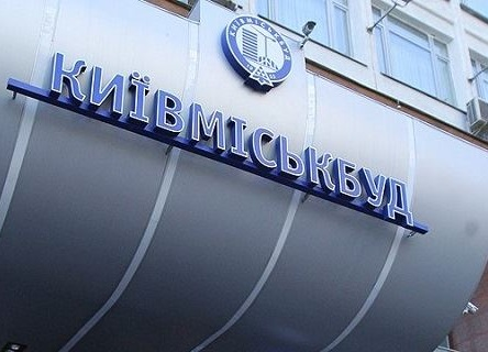 Kyivmiskbud