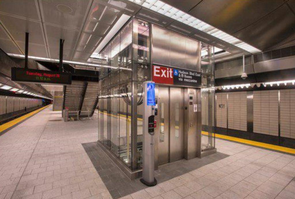metro-inv