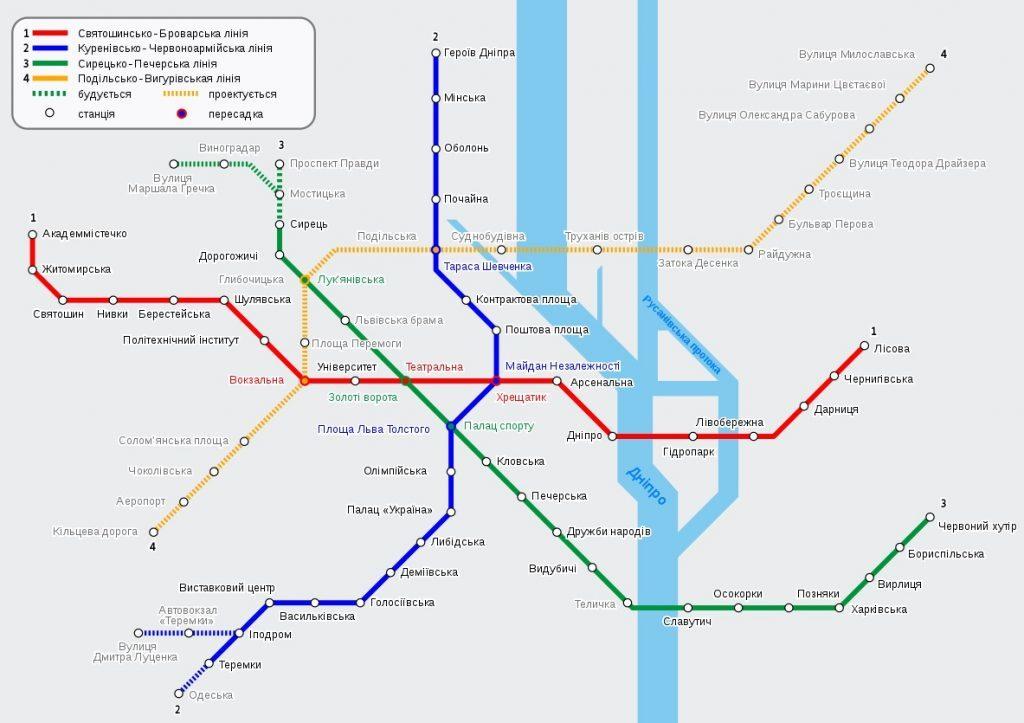 metro-1024x723