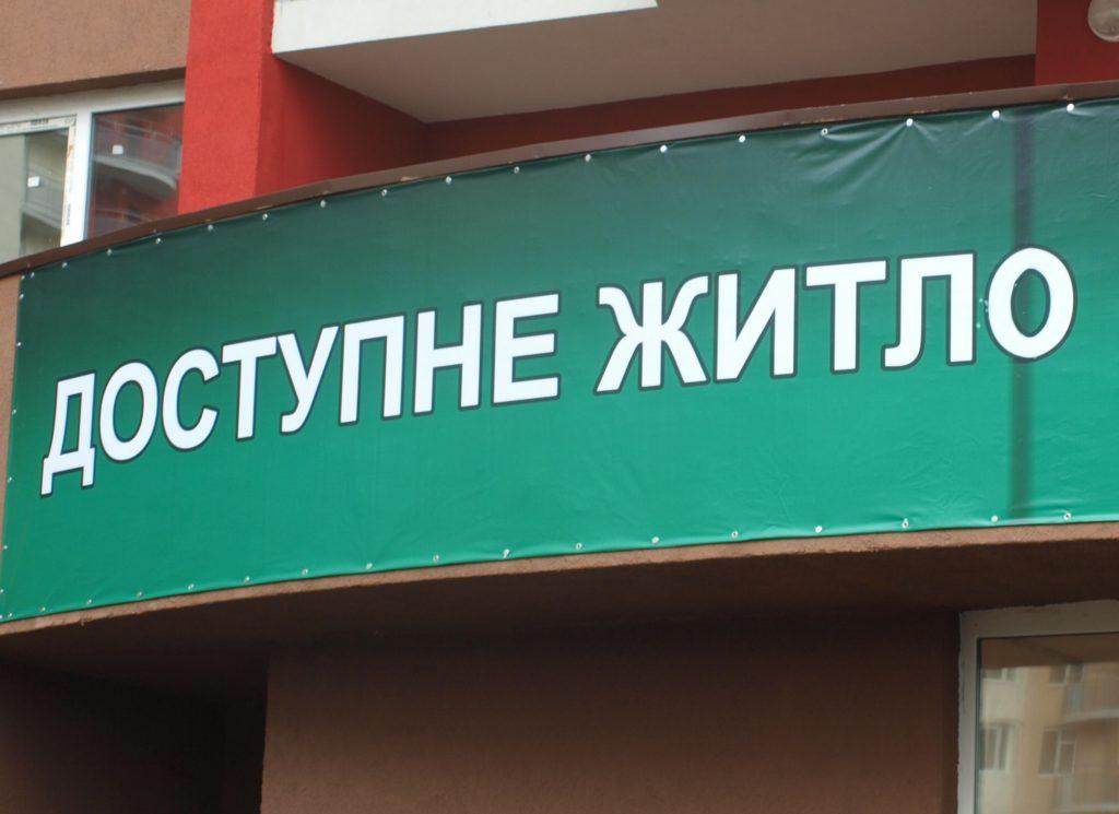 me3.com.ua