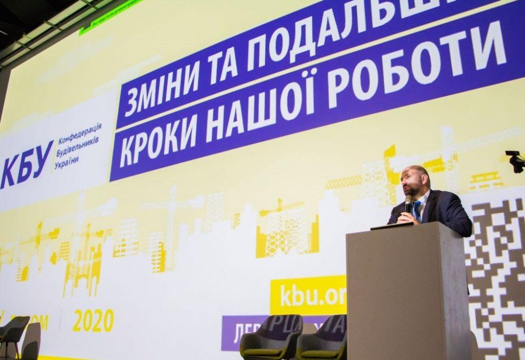 Лев Парцхаладзе Президент КБУ