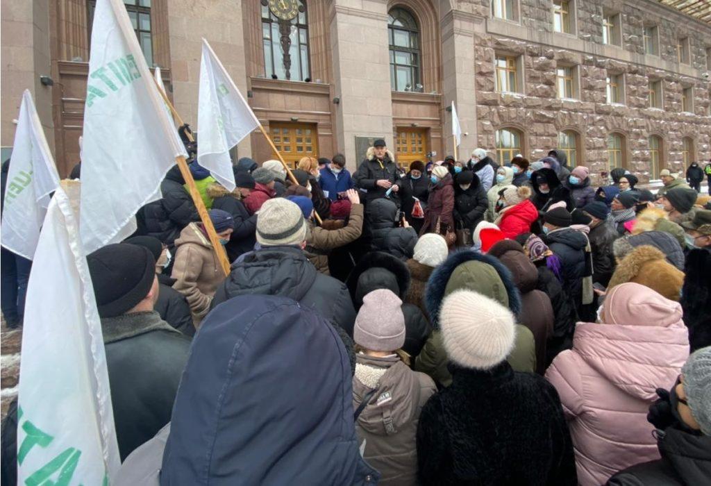 Митинг под КГГА