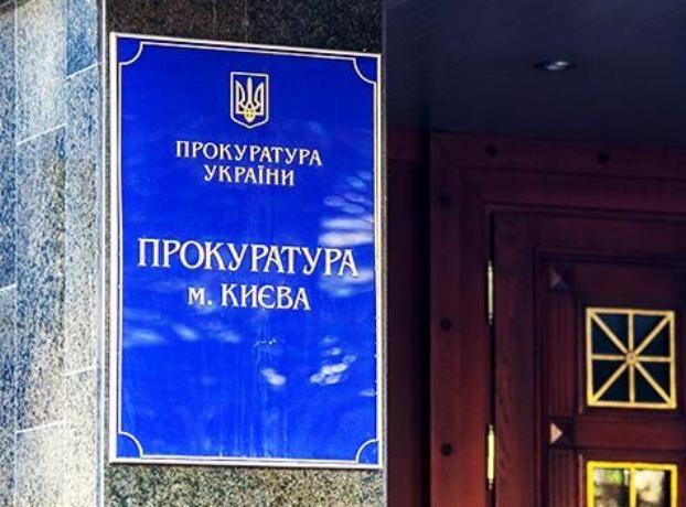 ProkKyeva