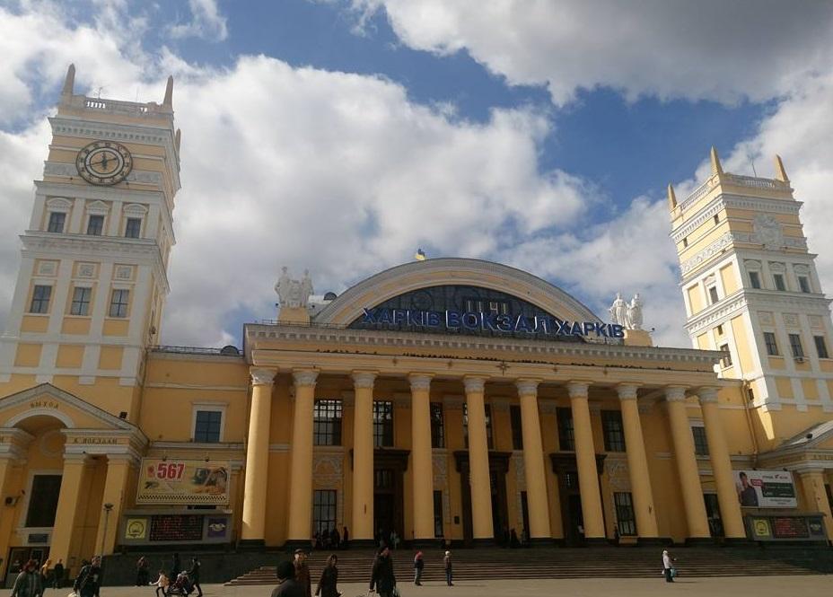 Kharkiv-vokzal